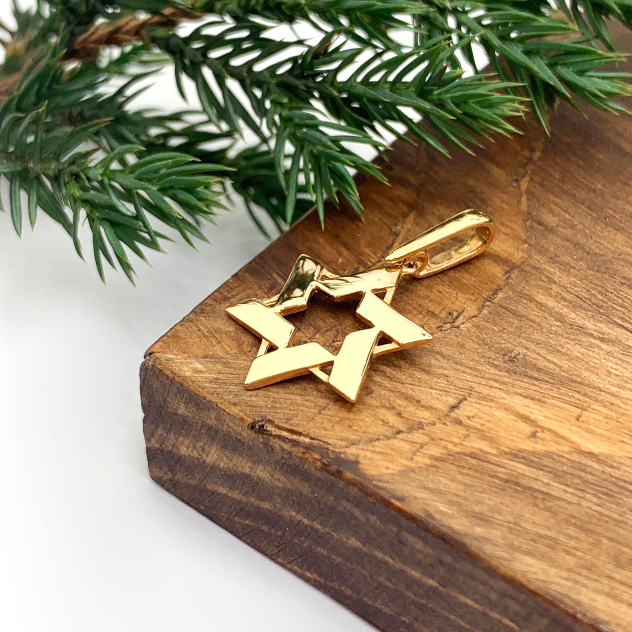 Золота підвіска зірка Давида