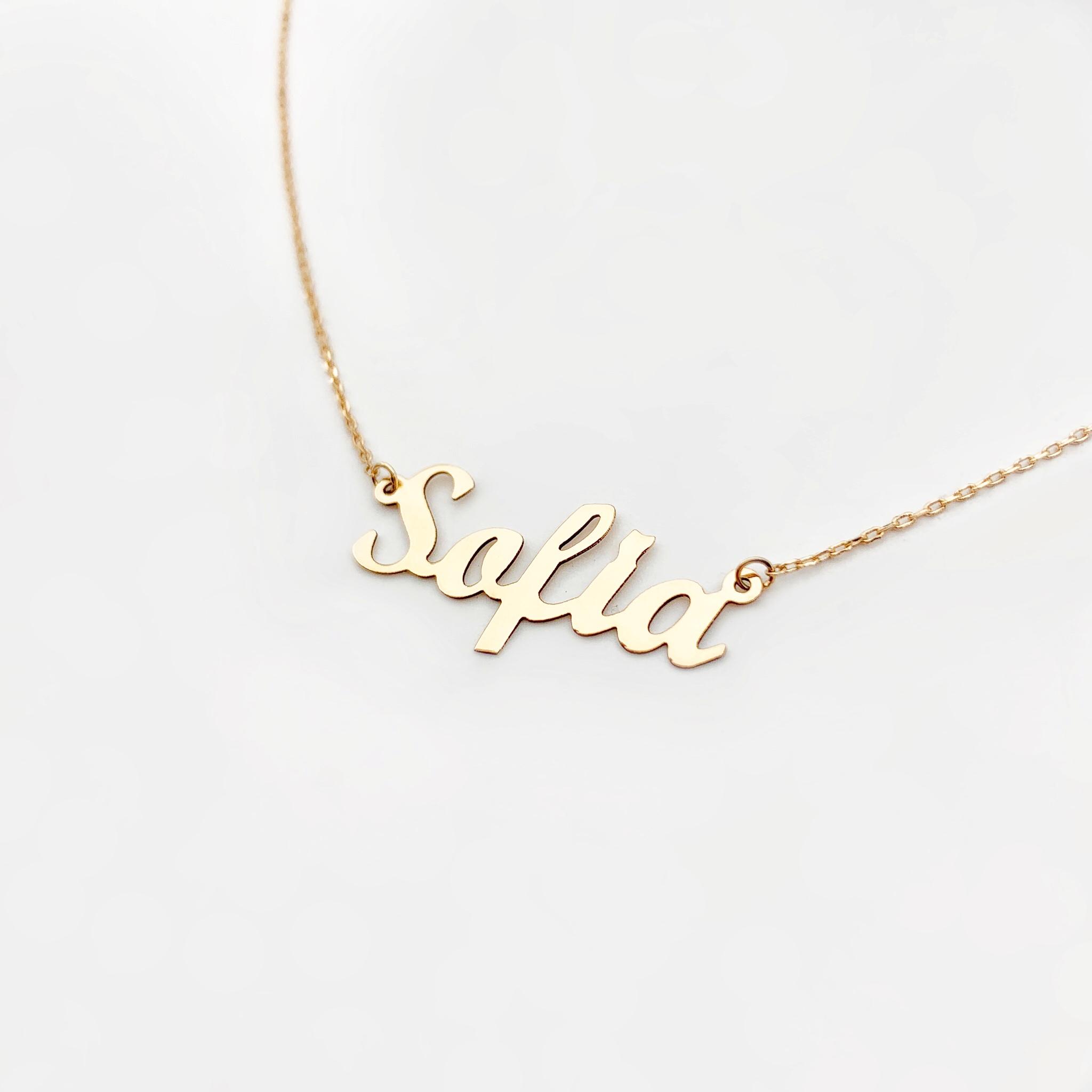 Золоте кольє з іменем Софія