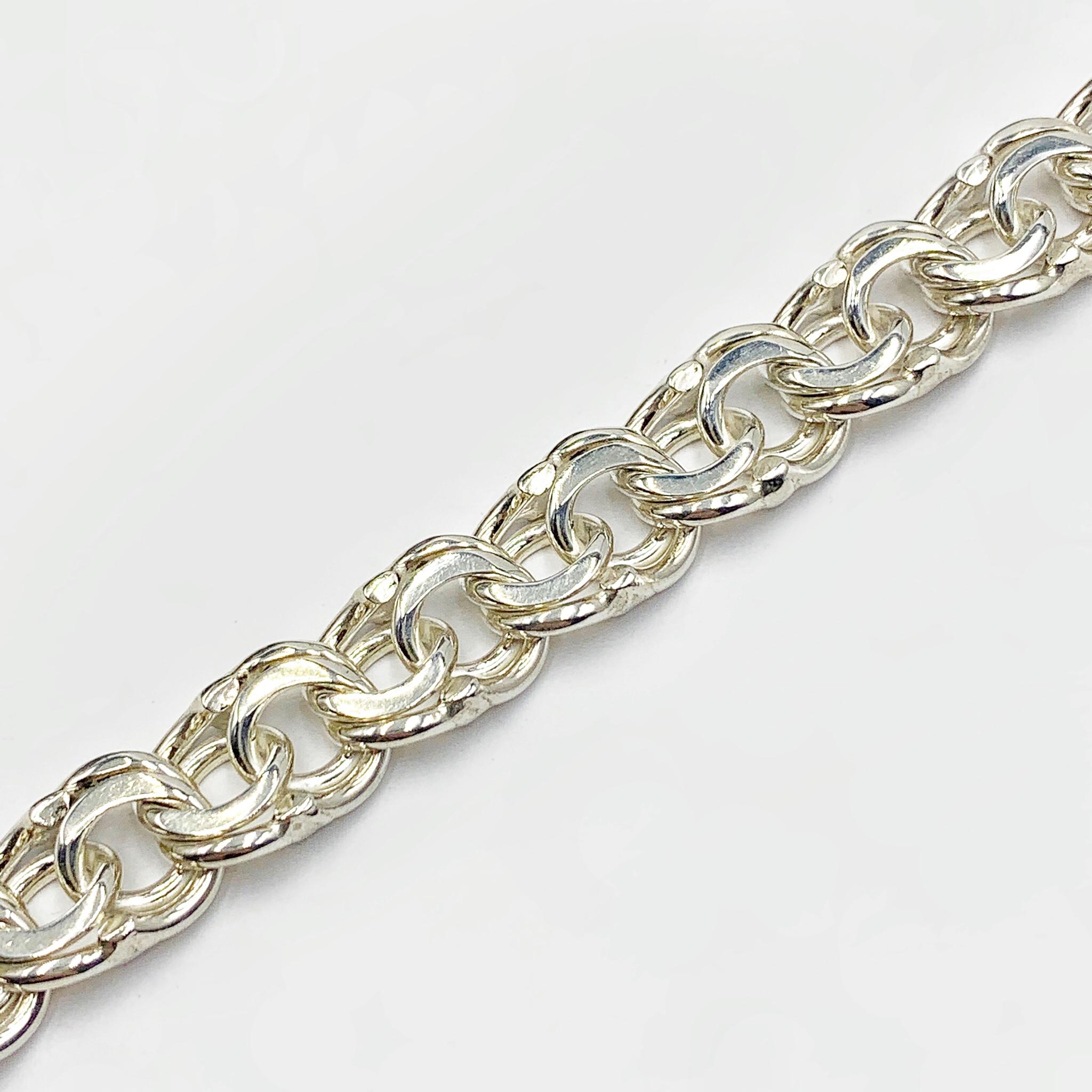 Срібний ланцюжок бісмарк